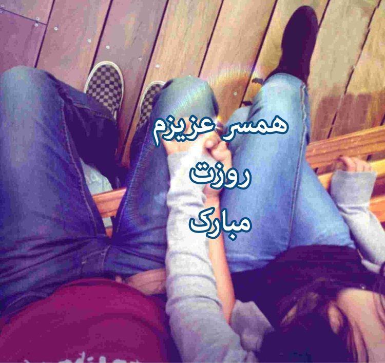 عکس پروفایل روز زن اینستاگرام