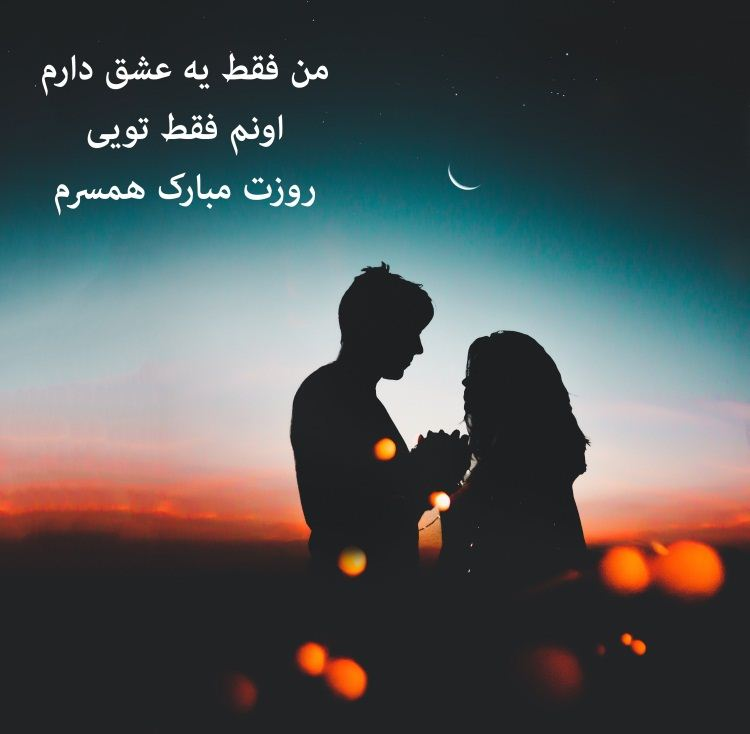 عکس پروفایل روز زن نوشته تبریک