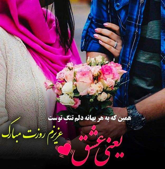 عکس پروفایل روز زن جدید واسه تبریک