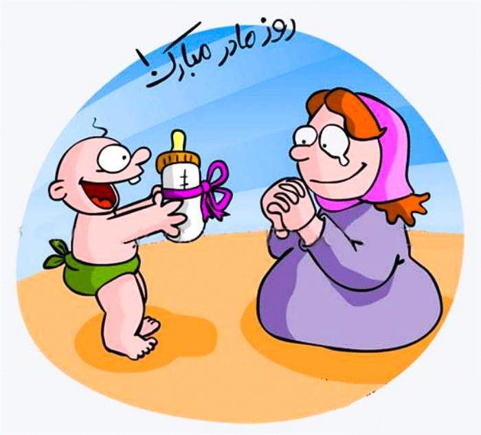 عکس روز مادر برای پروفایل کارتونی مدل کاریکاتور نوزاد