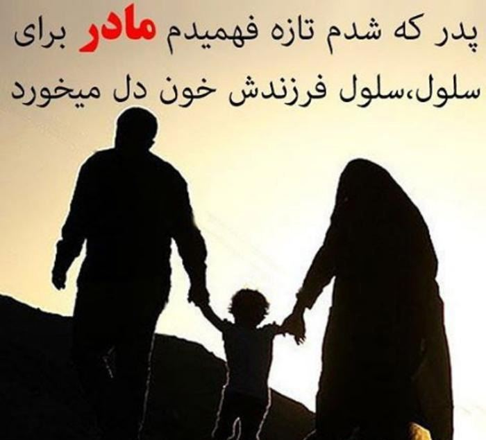 عکس پروفایل روز مادر درباره زحمات مامان ها خون دل خوردن