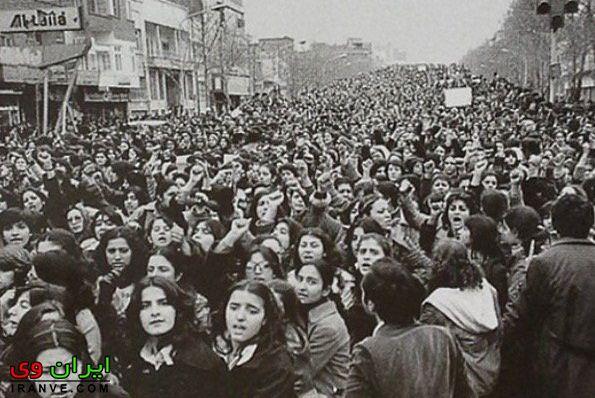 دانلود آهنگ خمینی ای امام سرود انقلابی