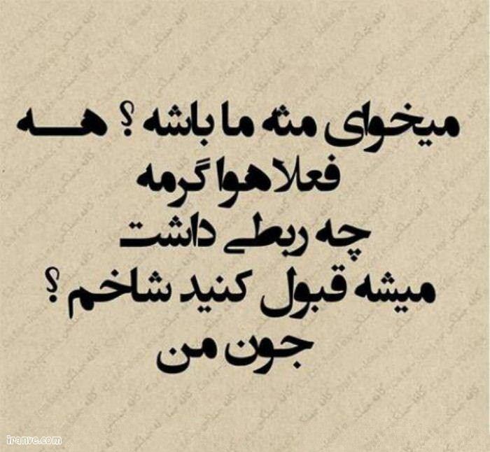 پروفایل تولد پسر اسفندی , عکس پروفایل عاشقانه اسفند