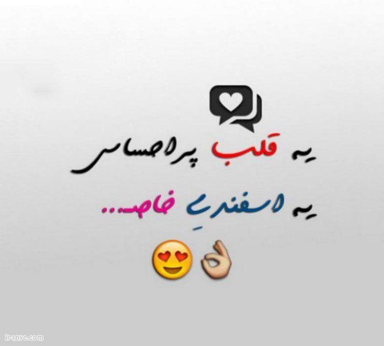 پروفایل برای تولد اسفندی ها , عکس برای پروفایل اسفند ماهی