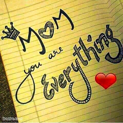 عکس روز مادر مبارک واسه پروفایل