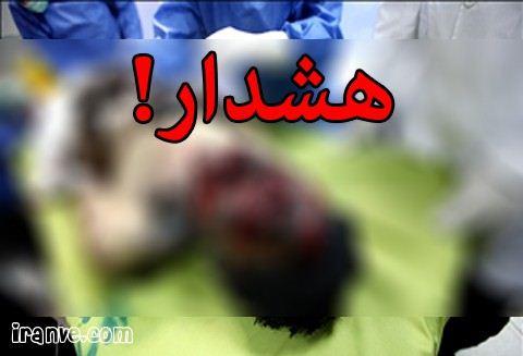 عکس حوادث چهارشنبه سوری