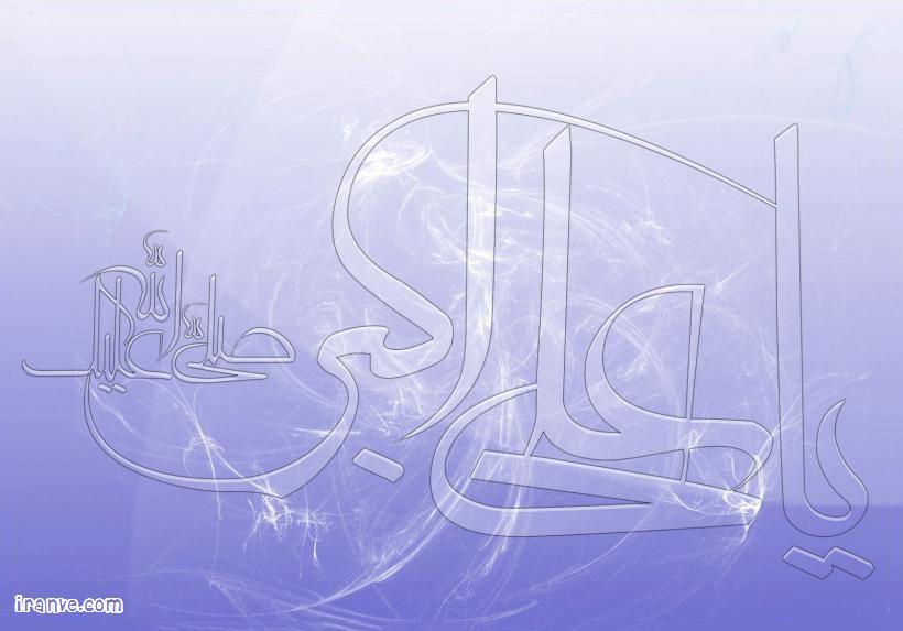 عکس نوشته ولادت حضرت علی اکبر علیه السلام