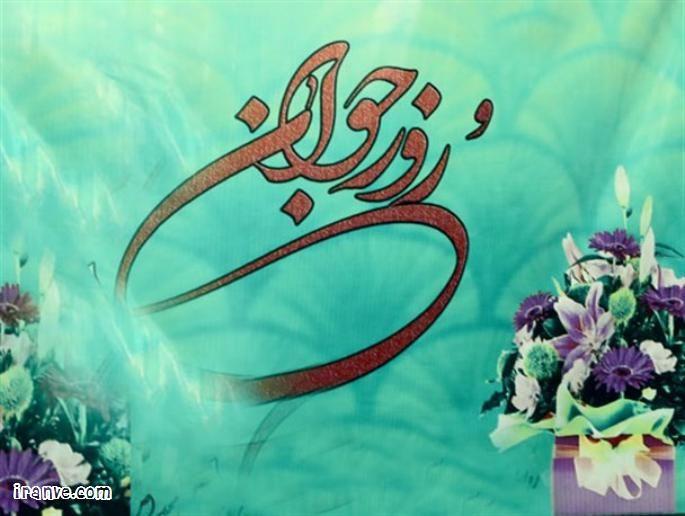 عکس پروفایل ولادت حضرت علی اکبر فرزند امام حسین