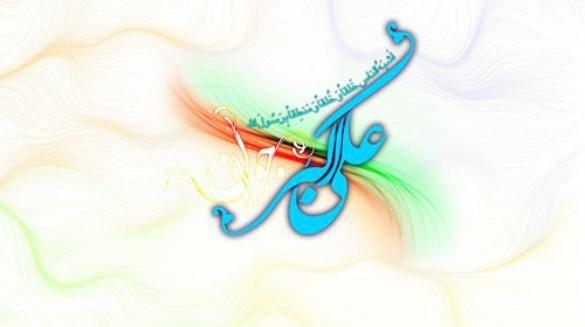 عکس نوشته واسه تبریک ولادت حضرت علی اکبر