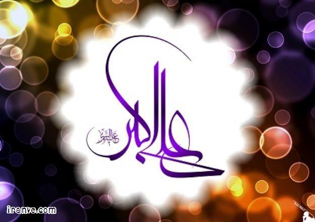 عکس تبریک ولادت حضرت علی اکبر مذهبی