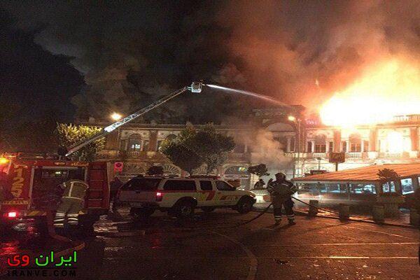 آتش سوزی میدان حسن آباد , آتش سوزی صرافی بانک صادرات