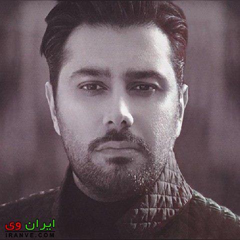 آهنگ یکیو دارم خواجه امیری احسان برای دانلود