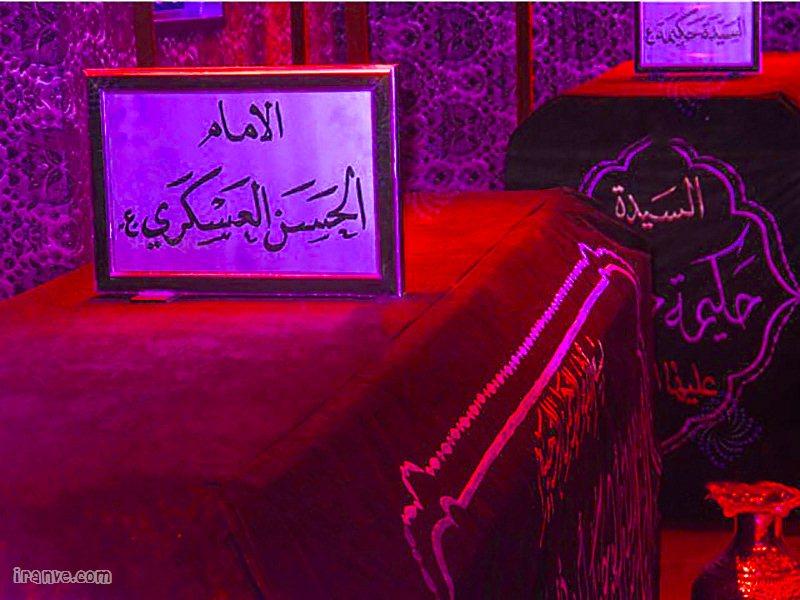 عکس پروفایل شهادت امام حسن عسکری