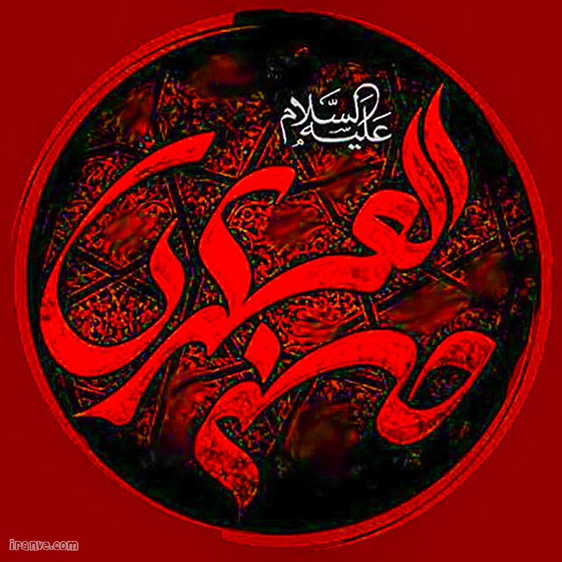 عکس شهادت امام حسن عسکری برای پروفایل