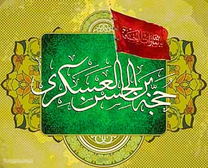 عکس پروفایل امام حسن عسکری برای شهادت