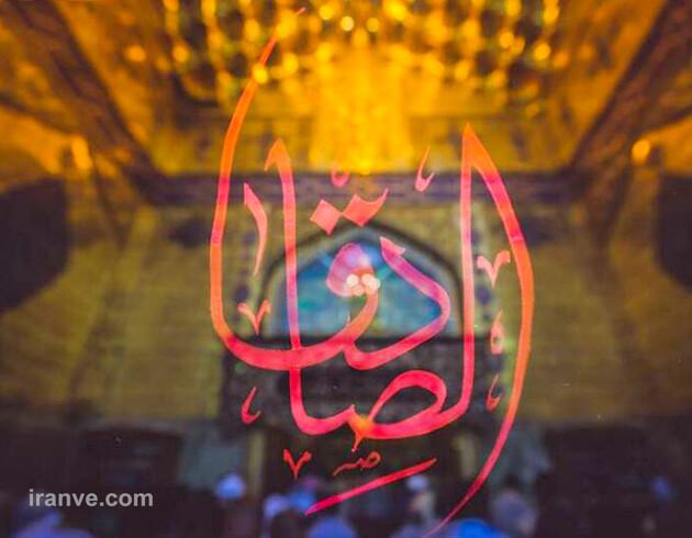 207 عکس پروفایل حرم امام علی علیه السلام