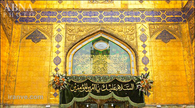 119 عکس پروفایل حرم امام علی علیه السلام