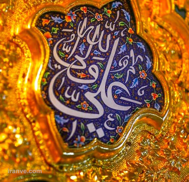 134 عکس پروفایل حرم امام علی علیه السلام