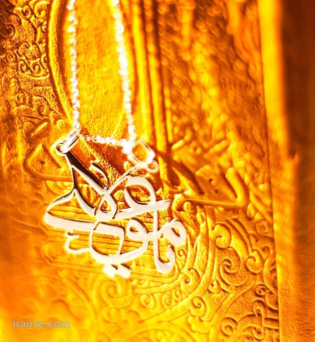 137 عکس پروفایل حرم امام علی علیه السلام