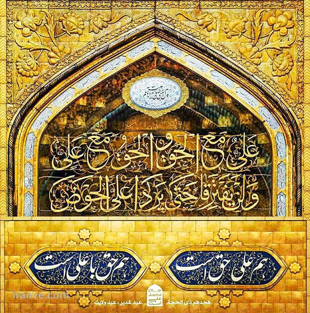 105 عکس پروفایل حرم امام علی علیه السلام