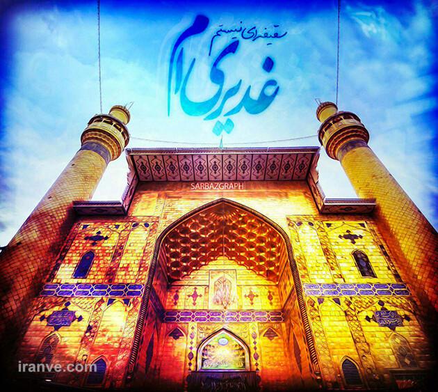 144 عکس پروفایل حرم امام علی علیه السلام