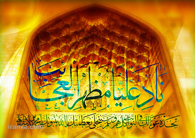 152 عکس پروفایل حرم امام علی علیه السلام
