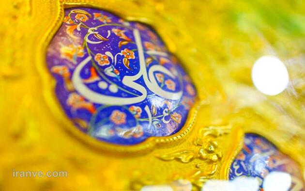 154 عکس پروفایل حرم امام علی علیه السلام