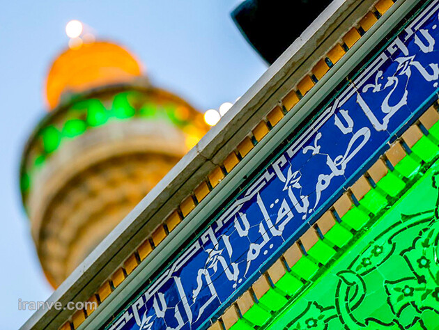 162 عکس پروفایل حرم امام علی علیه السلام