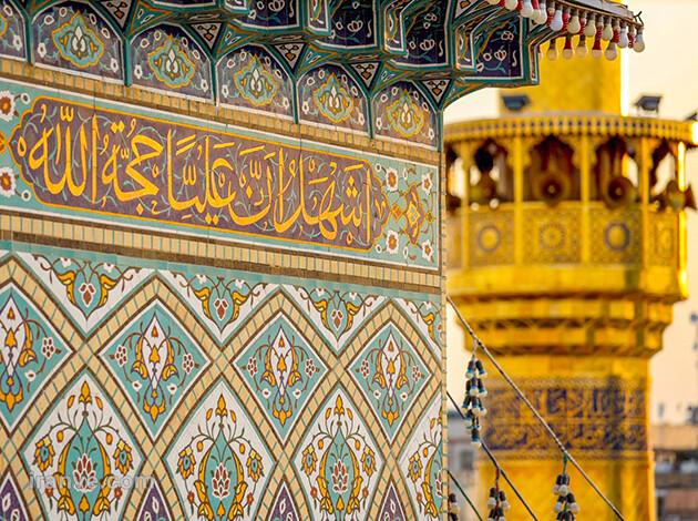 164 عکس پروفایل حرم امام علی علیه السلام