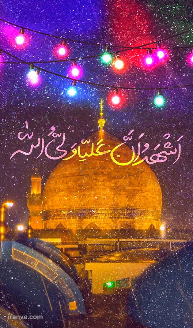 109 عکس پروفایل حرم امام علی علیه السلام