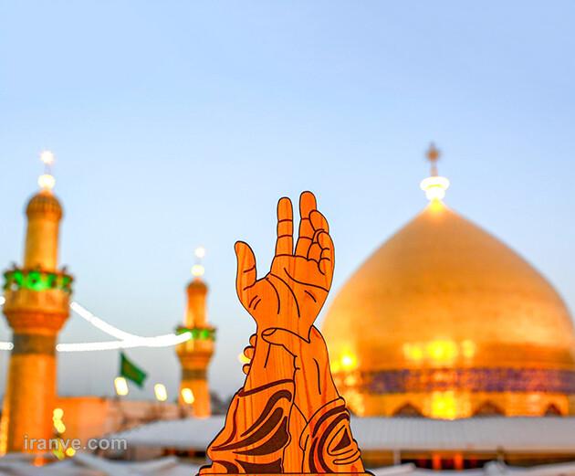 186 عکس پروفایل حرم امام علی علیه السلام