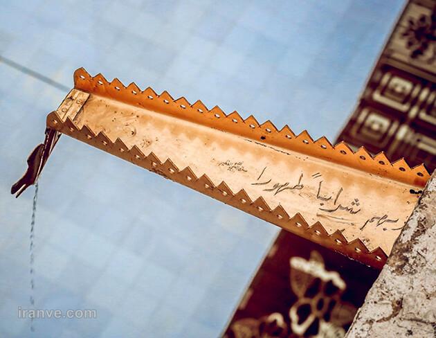 188 عکس پروفایل حرم امام علی علیه السلام