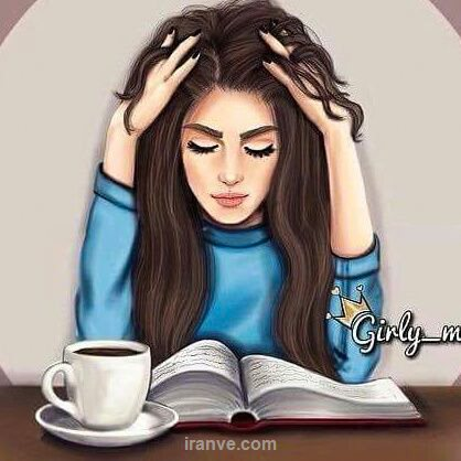 عکس دخترونه در حال درس خواندن همراه با فنجان قهوه