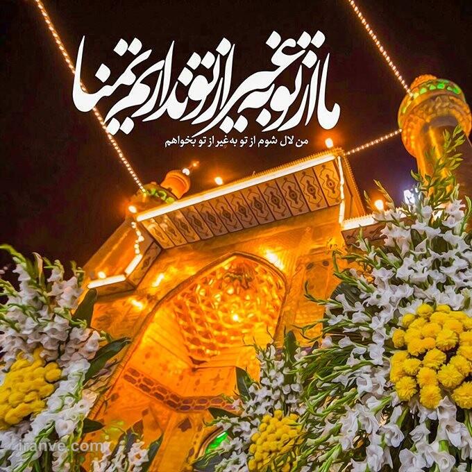 عکس پروفایل امام علی خاص