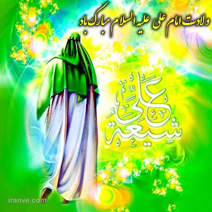 عکس پروفایل بدون متن امام علی