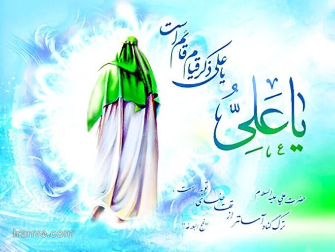 گلچین زیباترین عکس پروفایل امام علی (ع)