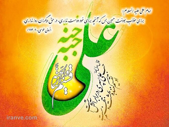 عکس پروفایل امام علی جدید متفاوت