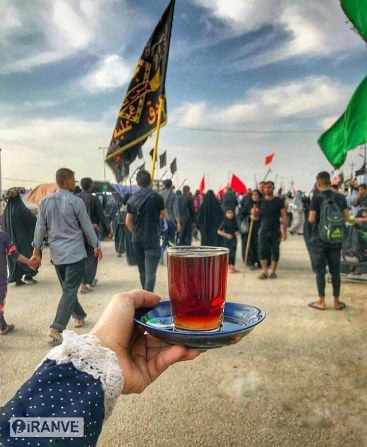 دانلود آهنگ چه فراقی من ایرانم و تو عراقی