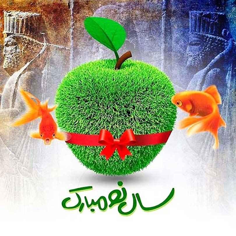 پروفایل ویژه عید نوروز , عکس از سفره عید نوروز