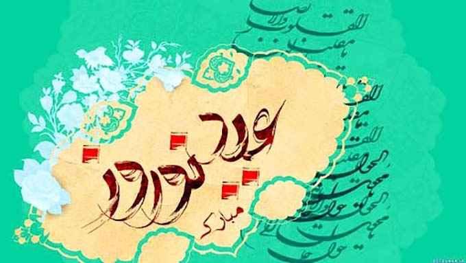 عکس فرا رسیدن عید نوروز , عکس عید نوروز بهار