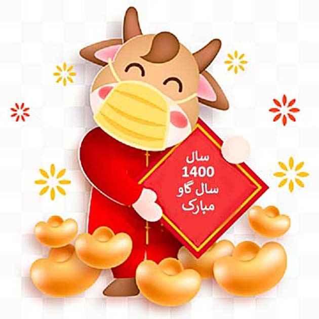 عکس فانتزی تبریک عید نوروز , عکس گل عید نوروز , عکس در مورد عید نوروز