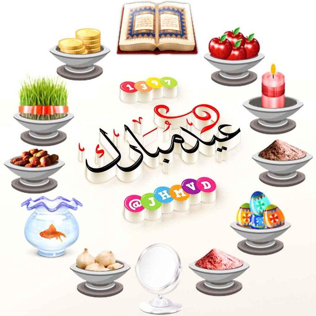 پروفایل مربوط به عید نوروز , عکس نوشته تبريک عيد نوروز