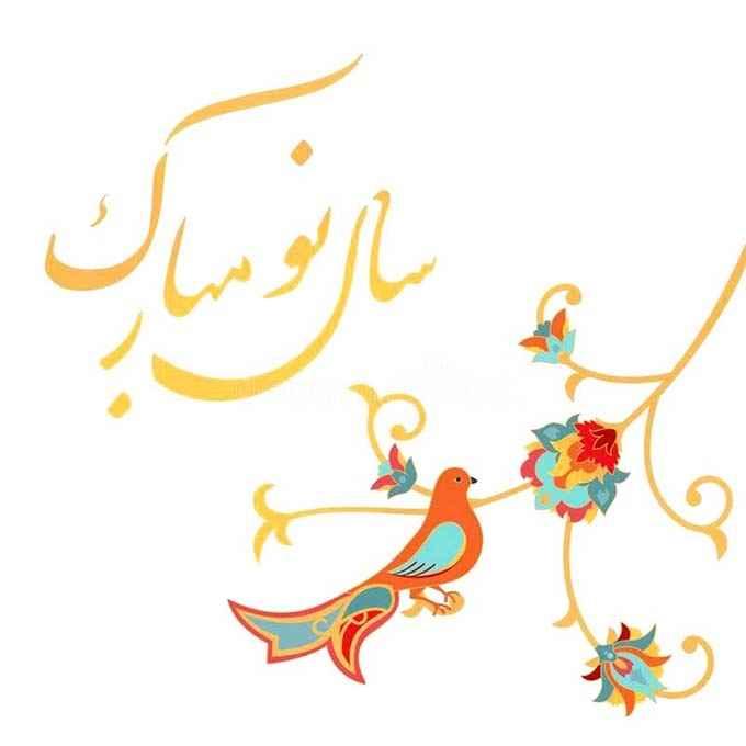 عکس عید نوروز 1400 , عکس عید نوروز کودک
