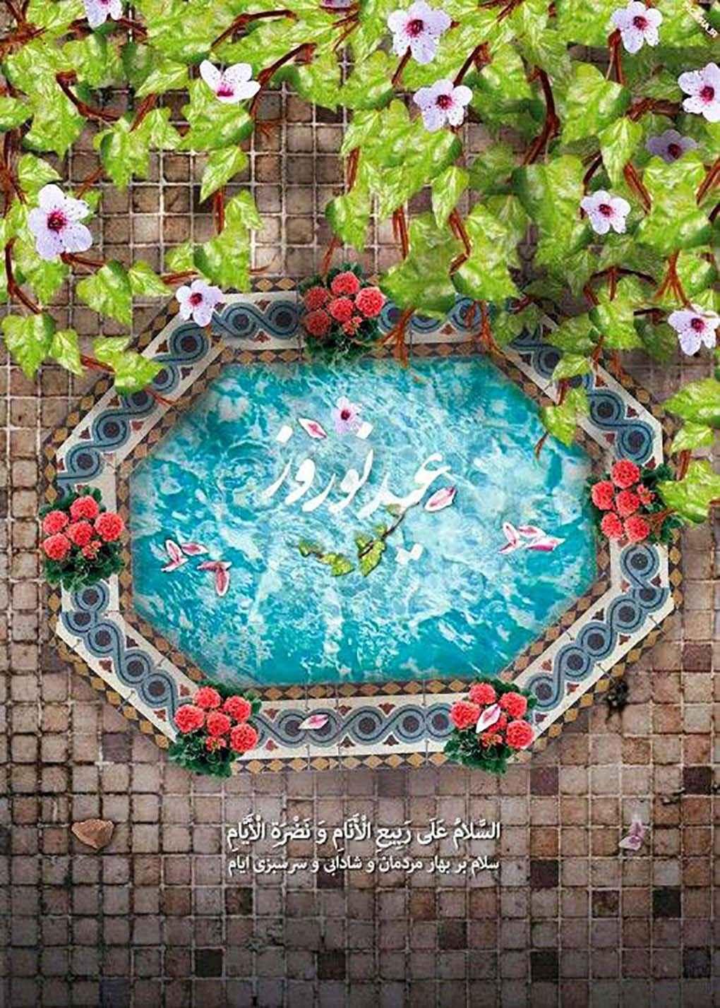 پروفایل تبریک عید نوروز به برادر , عکس با کیفیت عید نوروز , عکس نوشته طنز تبریک عید نوروز