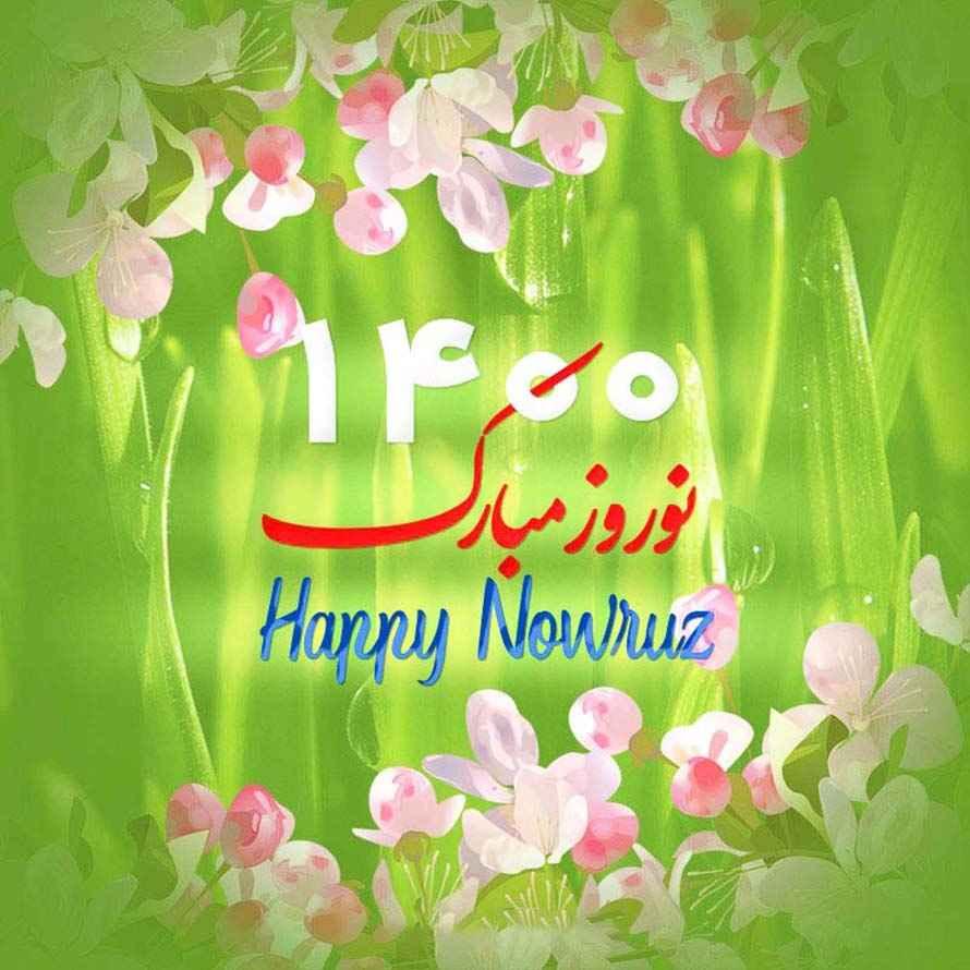 پروفایل ایام عید نوروز , عکس عید نوروز در ایران باستان