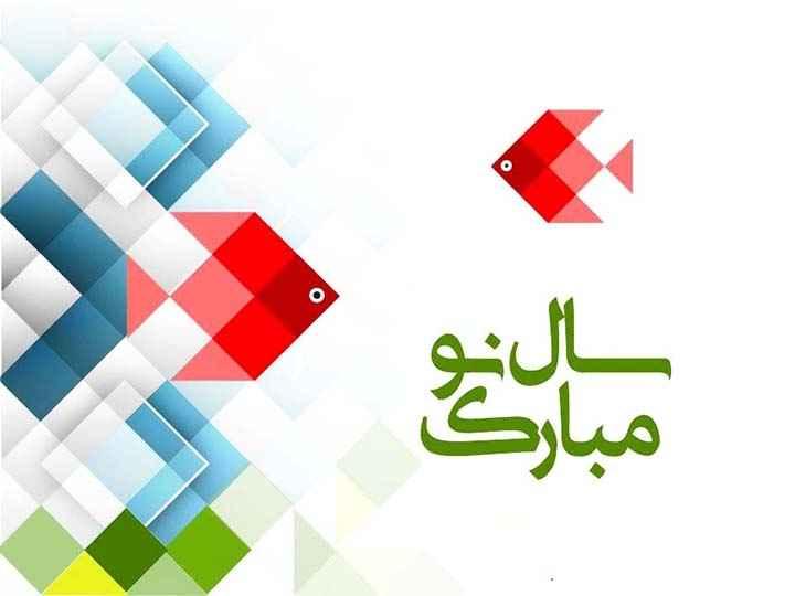 پروفایل زیبا در مورد عید نوروز , عکس عید نوروز برای پاورپوینت , عکس تبریک عید نوروز برای رفیق