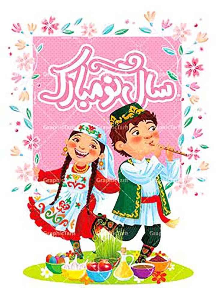 پروفایل طنز برای عید نوروز , عکس سبزه ی عید نوروز , عکس عید نوروز در اینستاگرام