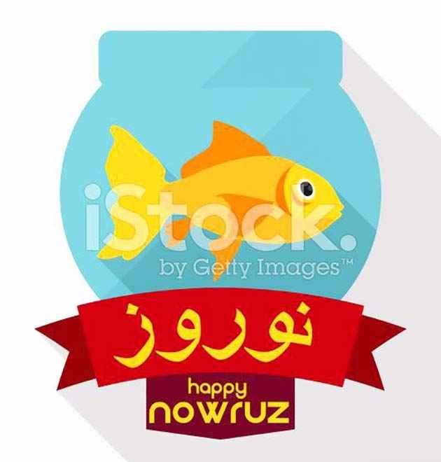 عکس عید نوروز ۱۴۰۰ , عکس عید نوروز بدون متن