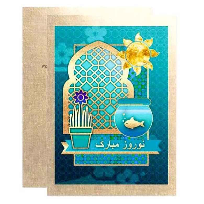 عکس تبریک عید نوروز به دوست صمیمی , عکس کاردستی عید نوروز , عکس طنز برای عید نوروز