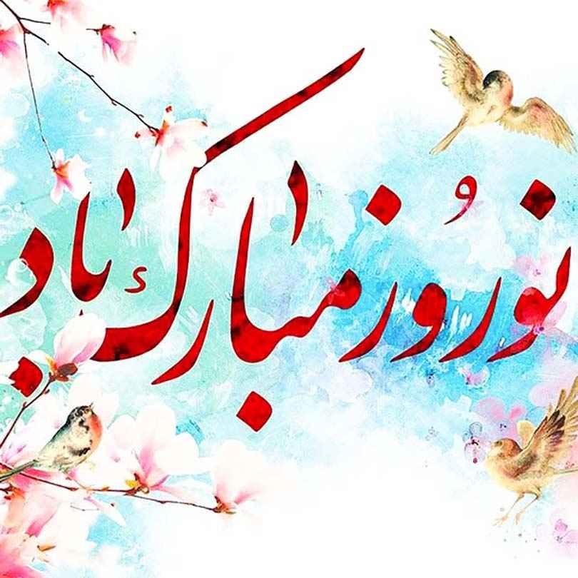 پروفایل سنتی عید نوروز , عکس گاو برای عید نوروز